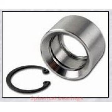 280 mm x 420 mm x 106 mm  FAG 23056-E1 Spherical Roller Bearings